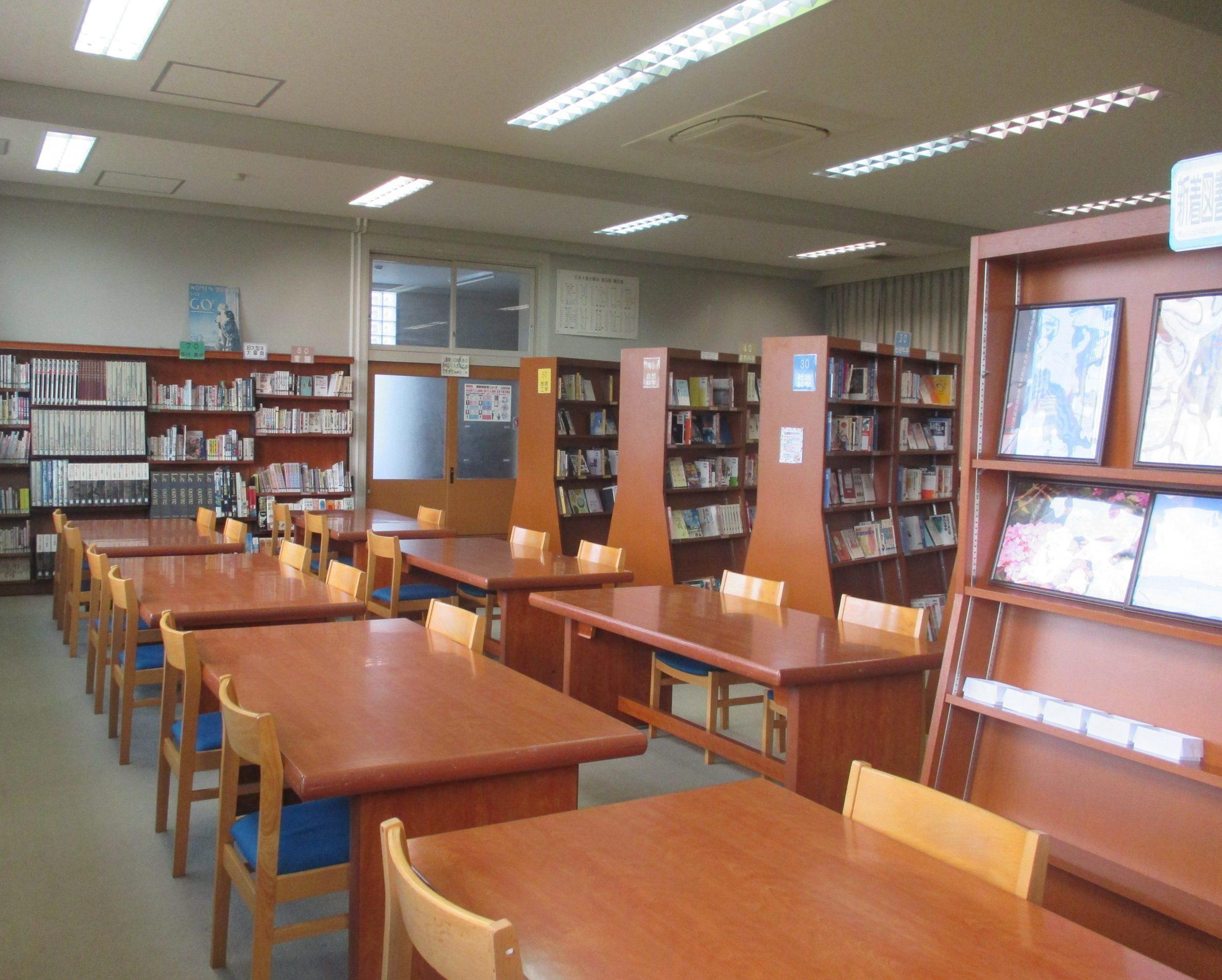 図書室&情報処理室