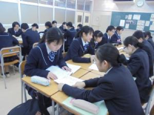 学園 高校 藤井 寒川 藤井学園寒川高等学校